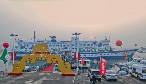 威海西港水产有限公司60周年庆典