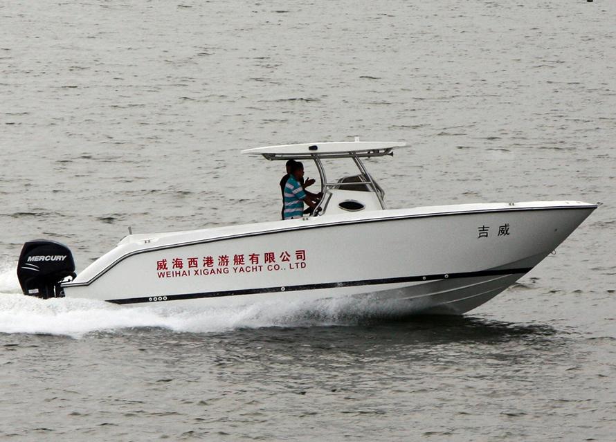 27英尺钓鱼艇