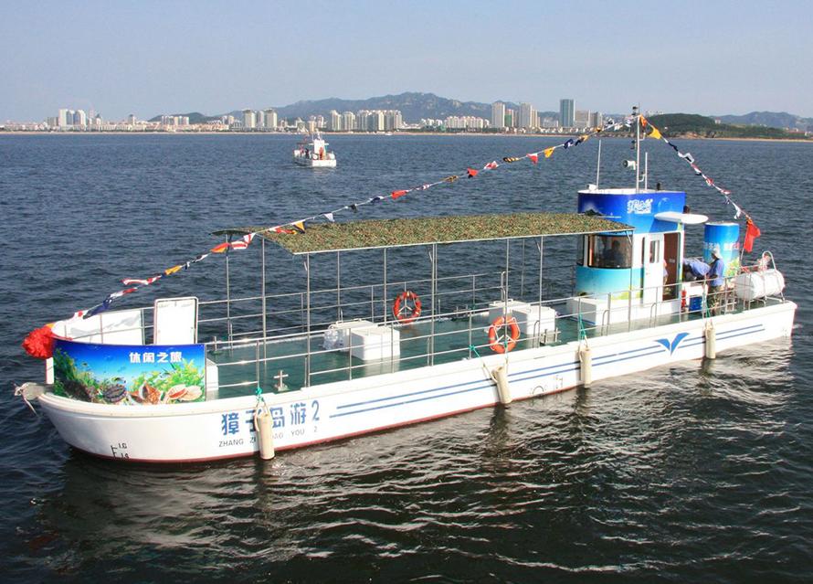 60ft semi-submerged boat
